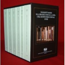 14-15. Cofanetto nel quale sono raccolti i cinque tomi con il catalogo dei  Manoscritti medievali e con l'unico tomo dei Manoscritti moderni.